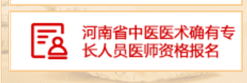 C:\Users\dhl\Pictures\报名.png
